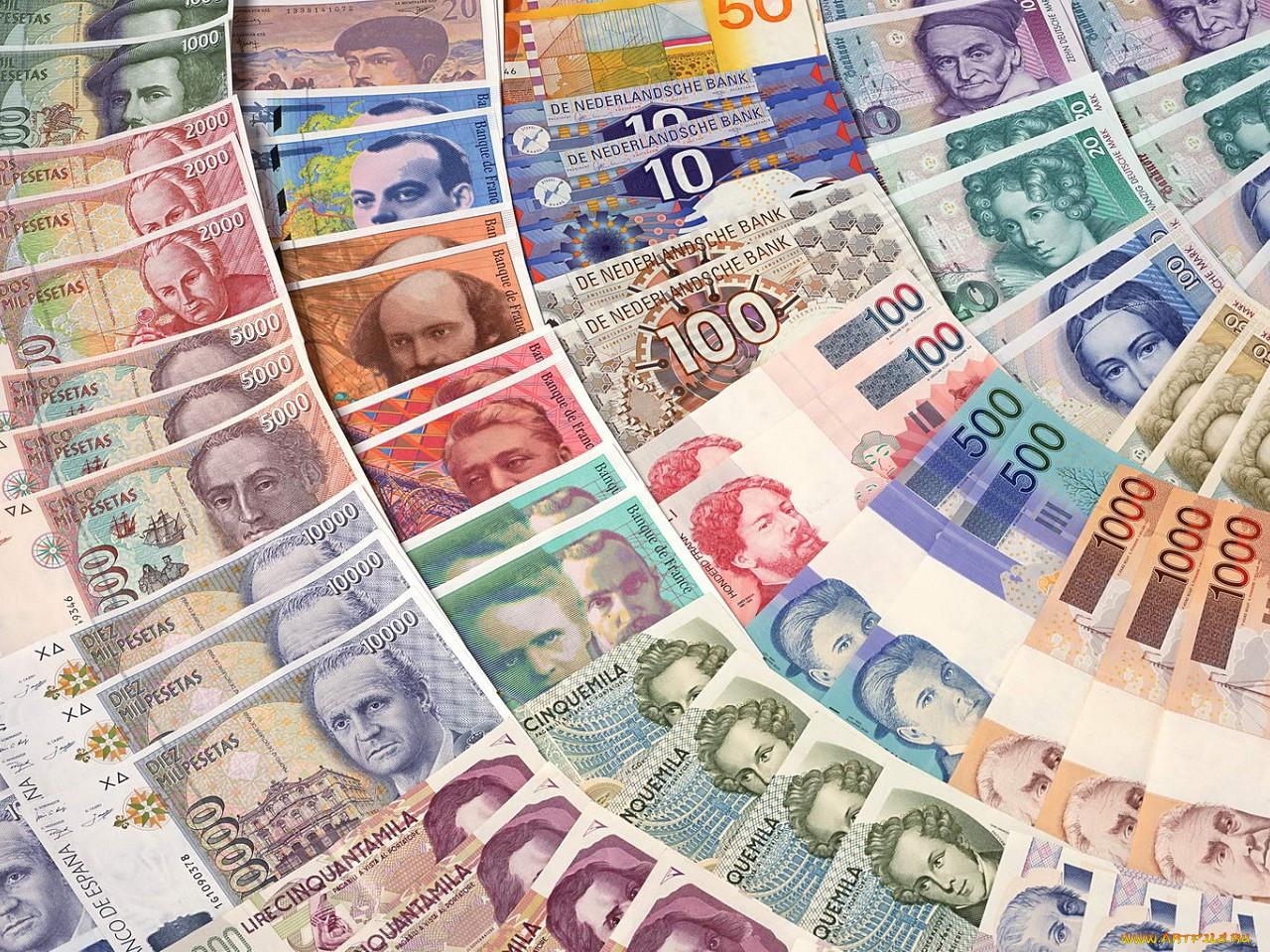фото валют разных стран поза очень